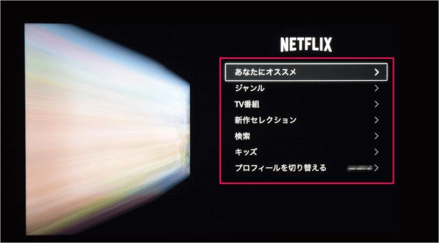 apple-tv-netflix-11