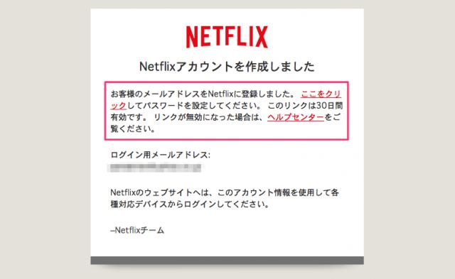 apple-tv-netflix-12