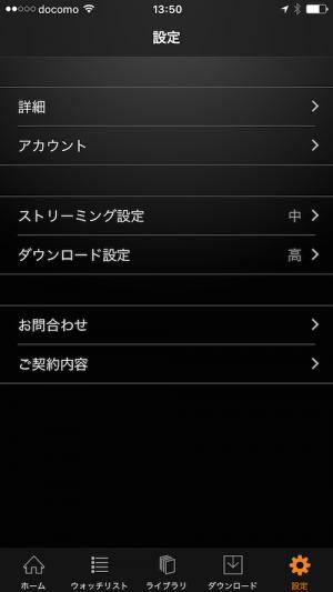 iphone-ipad-amazon-prime-video-12