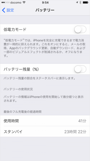 iphone-ipad-app-settings-search-07