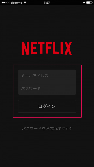 iphone-ipad-netflix-02