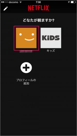 iphone-ipad-netflix-03