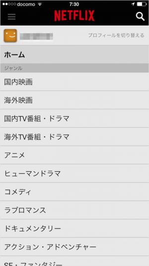 iphone-ipad-netflix-06
