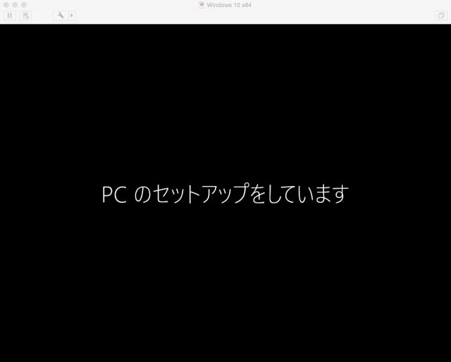 mac-vmware-fusion-windows10-install-15