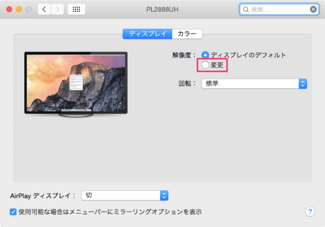 macbook-4k-display-iiyama-ultra-hd-14