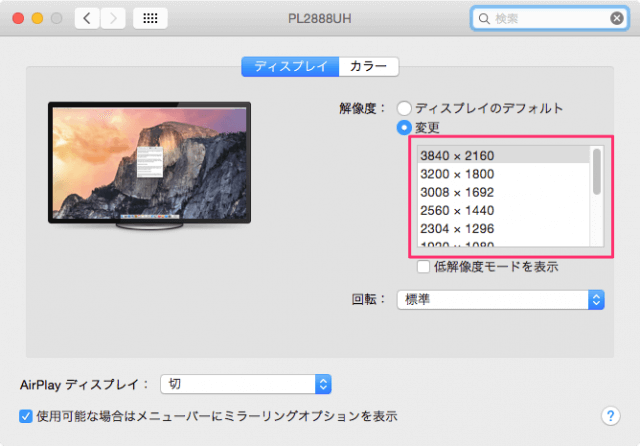 macbook-4k-display-iiyama-ultra-hd-16