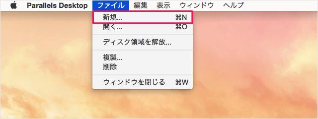 parallels-desktop-mac-windows-10-install-02