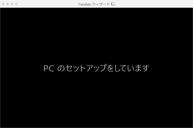 parallels-desktop-mac-windows-10-install-14