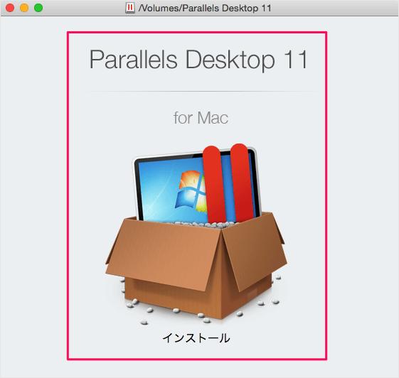 parallels-desktop-upgrade-09