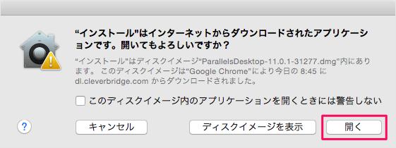 parallels-desktop-upgrade-10