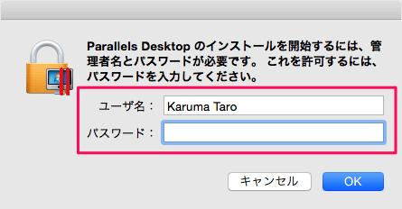 parallels-desktop-upgrade-11