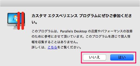 parallels-desktop-upgrade-12