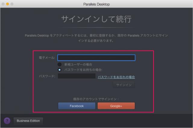 parallels-desktop-upgrade-13
