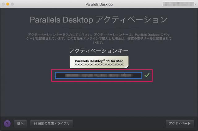 parallels-desktop-upgrade-14