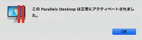 parallels-desktop-upgrade-15