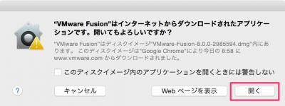 vmware-fusion-download-install-04