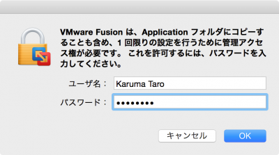 vmware-fusion-download-install-05