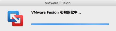 vmware-fusion-download-install-06