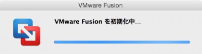 vmware-fusion-download-install-06