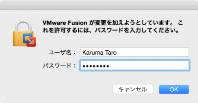 vmware-fusion-download-install-10