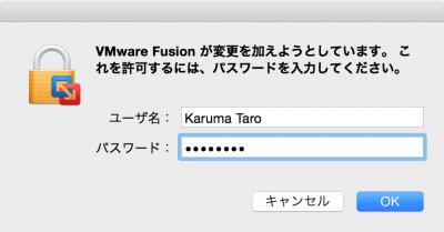 vmware-fusion-download-install-10