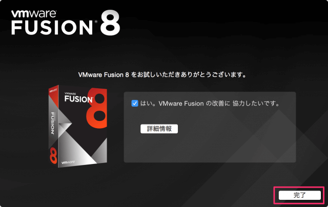 vmware-fusion-download-install-11