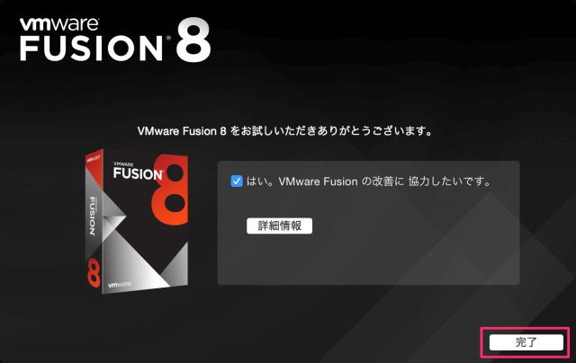 vmware-fusion-download-install-11