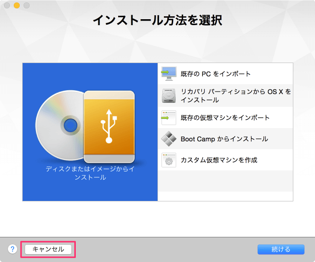 vmware-fusion-download-install-12