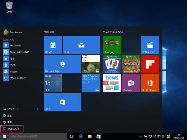 windows-10-app-alarm-clock-01
