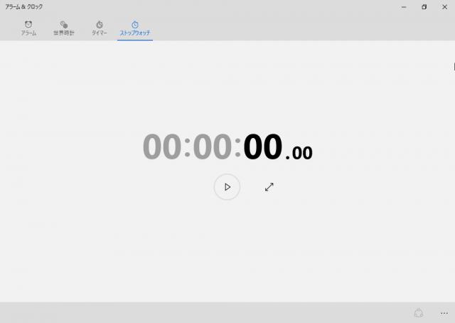 windows-10-app-alarm-clock-13