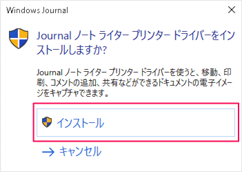 windows-10-app-windows-journal-04