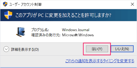 windows-10-app-windows-journal-05