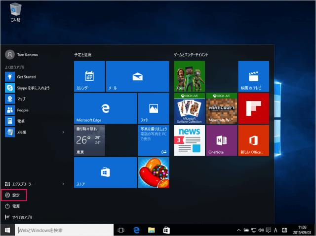 windows-10-change-screen-resolution-01