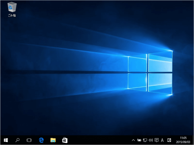 windows-10-change-screen-resolution-11