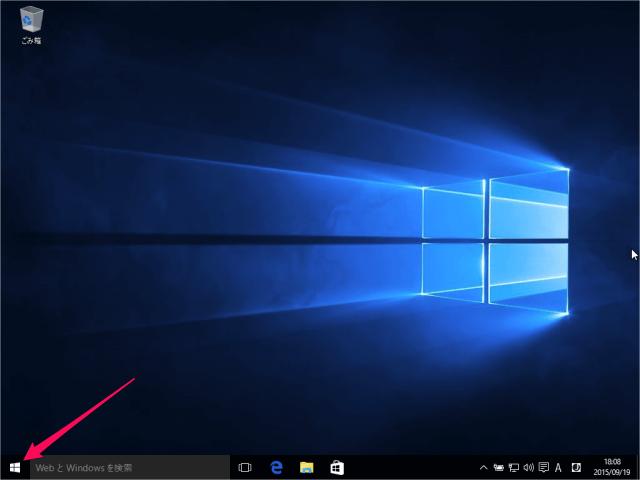 windows-10-control-panel-view-01
