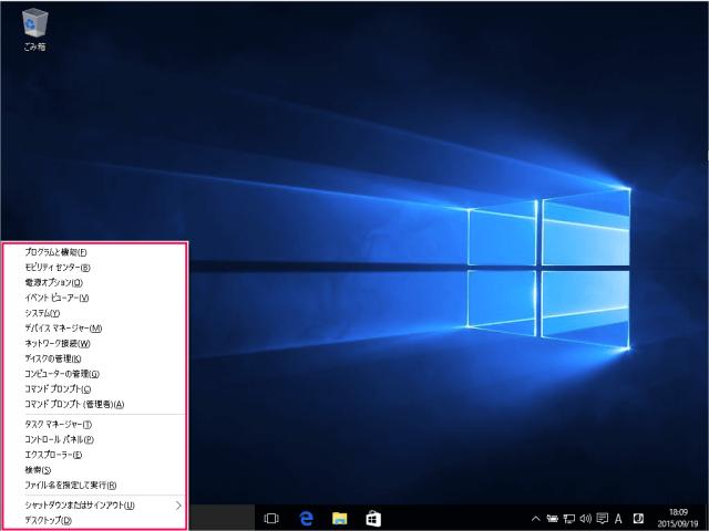 windows-10-control-panel-view-02