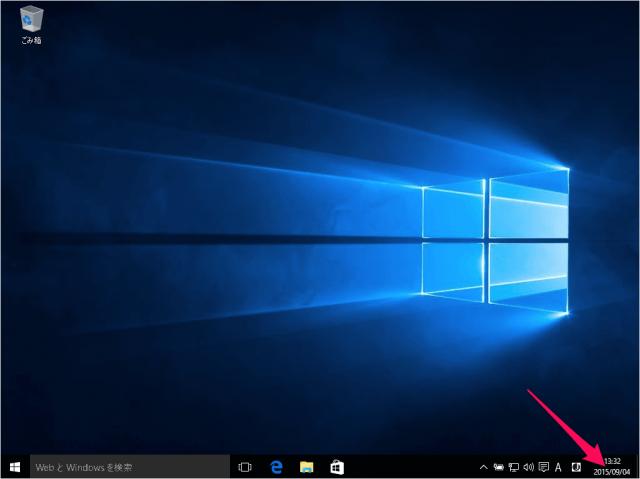windows-10-date-time-01