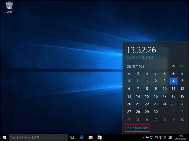 windows-10-date-time-02