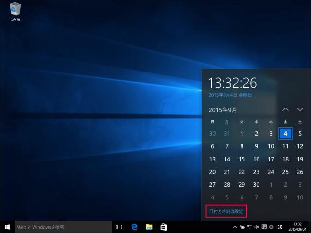 windows-10-date-time-02