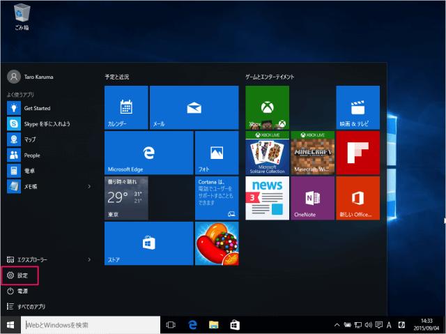 windows-10-date-time-03