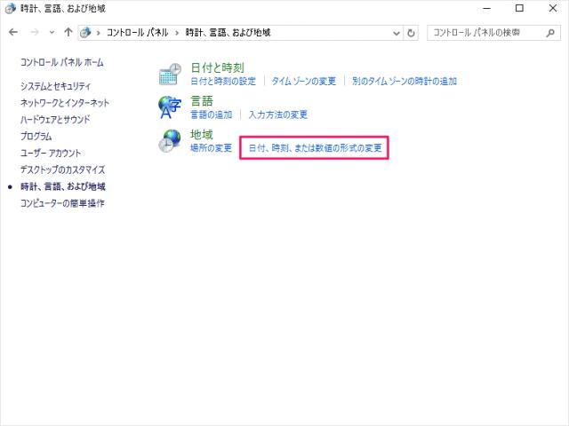 windows-10-date-time-13