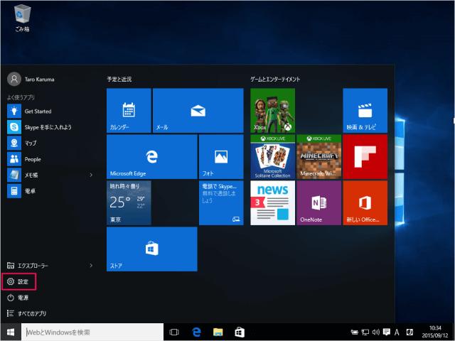 windows-10-default-web-browser-01
