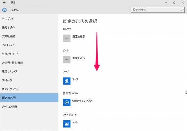 windows-10-default-web-browser-04