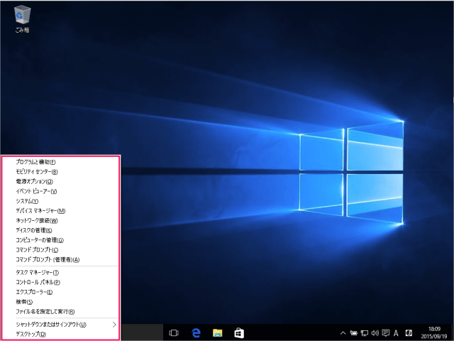 windows-10-device-autoplay-02