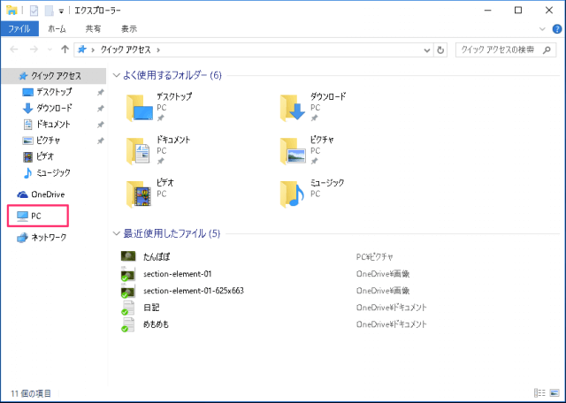 windows-10-disk-cleanup-02