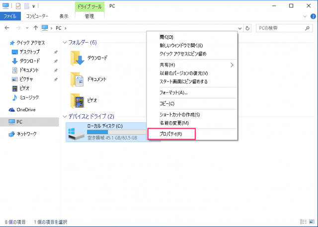 windows-10-disk-cleanup-04