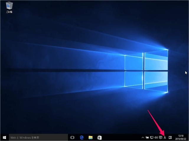 windows-10-display-language-bar-a01