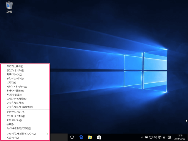 windows-10-display-language-bar-a03