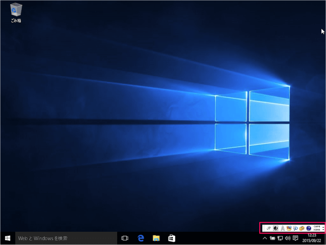 windows-10-display-language-bar-a08