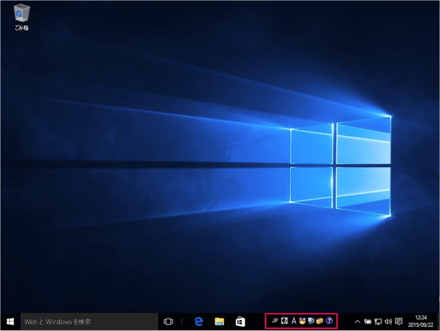 windows-10-display-language-bar-a09